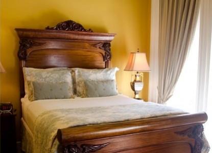 Hamilton Turner Inn Jame Oglethorpe Suite