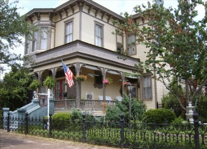 We are located in the Historic/Victorian District. Our home was built in 1888. We are one mile from Bay St. and the Riverwalk area, two blocks from Forsyth Park and its famous fountain.