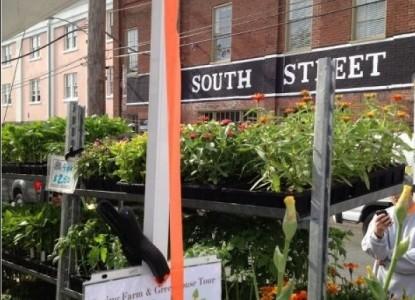 200 South Street Inn first fridays