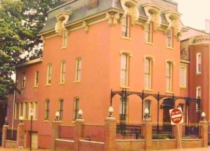Mt. Vernon Square Bed and Breakfast, amenities