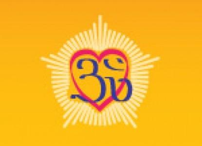 Self Realization Meditation Healing Centre Logo
