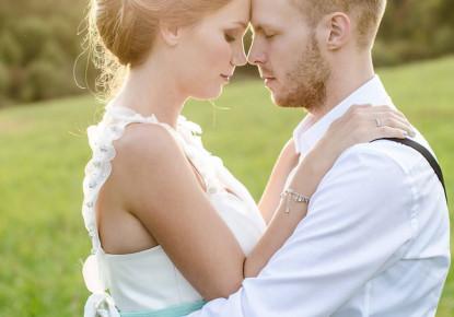 Idlwilde Inn, weddings