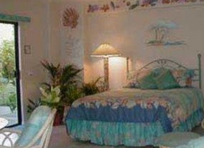 Hale Lani Bed & Breakfast is quaint property located in beautiful Kapa'a, Hawaii.