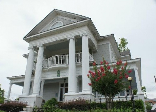 Century House Bed and Breakfast - Meridian, Mississippi