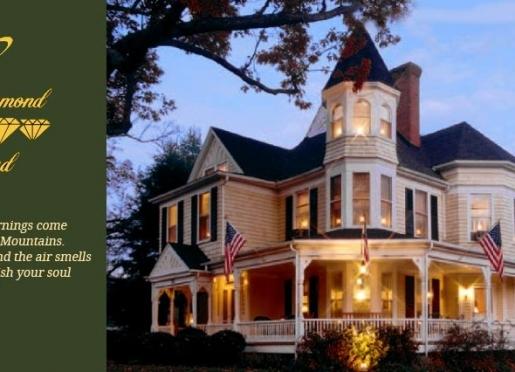 The Oaks Victorian Inn - Christiansburg, Virginia