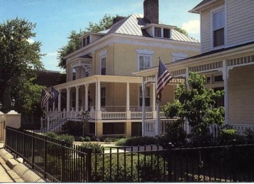 200 South Street - Charlottesville, Virginia