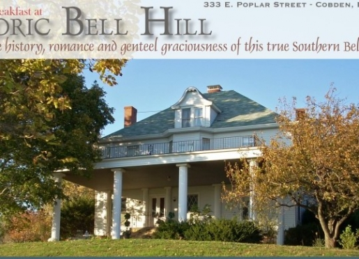 Historic Bell Hill Bed and Breakfast - Cobden, Illinois